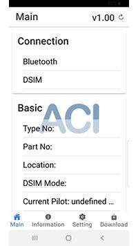 DSIM Main screen for web 210225